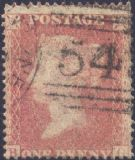 1857 1d Rose-red SG36 Plate 60 'BG'
